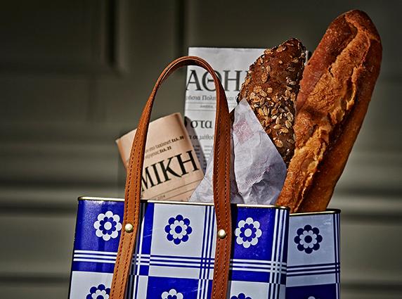 STUDIO LAV Atlas Shopper τσάντα για ψώνια