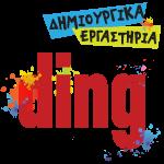 ding Λογότυπο